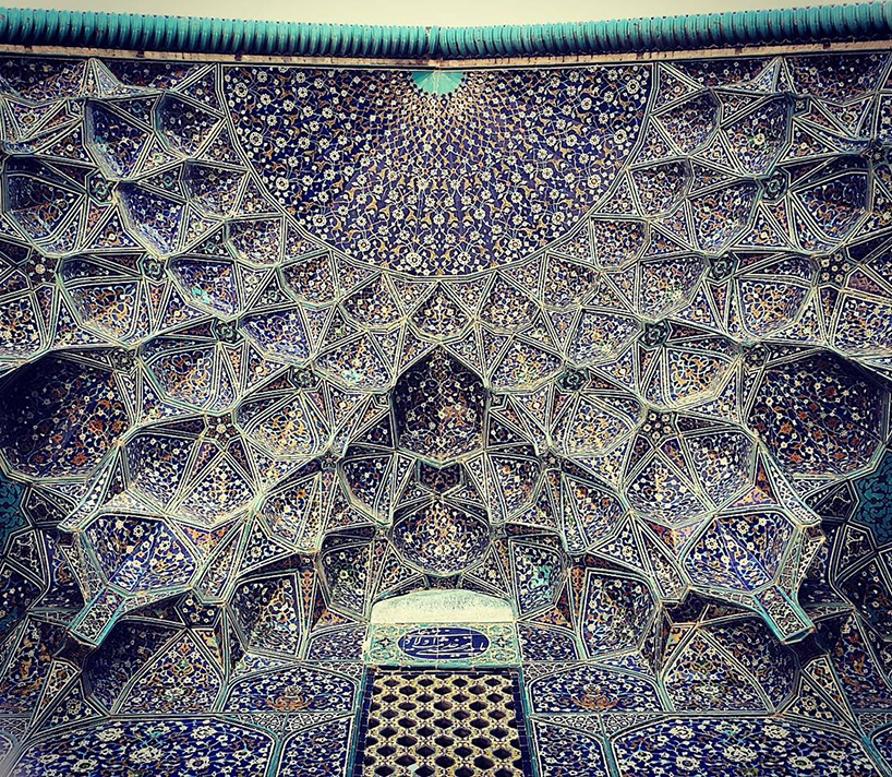 inlaid iranian ancient architecture