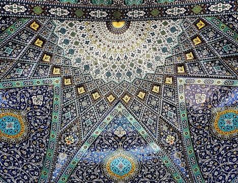 mosque in qom