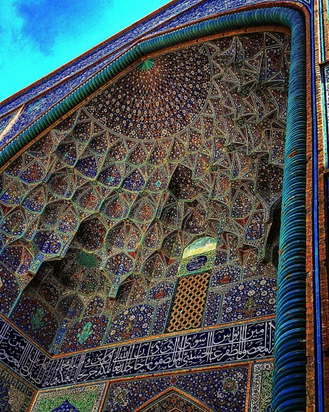 mosque intricate mosaic tile
