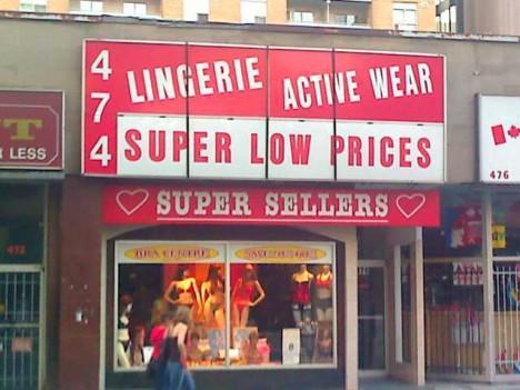 abandoned-lingerie-shops-13a