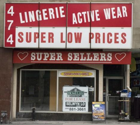 abandoned-lingerie-shops-13b