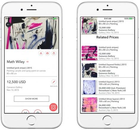 art comparison app