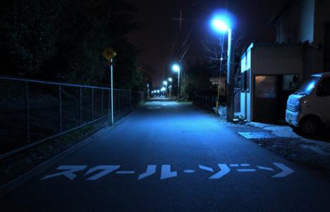 blue lights street japan