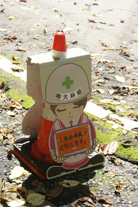 safety-cones-6