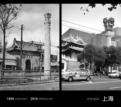 time travel china 10