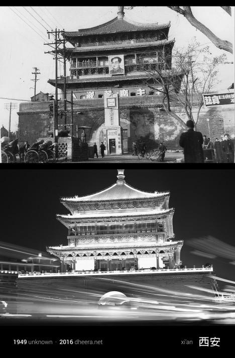 time travel china 4
