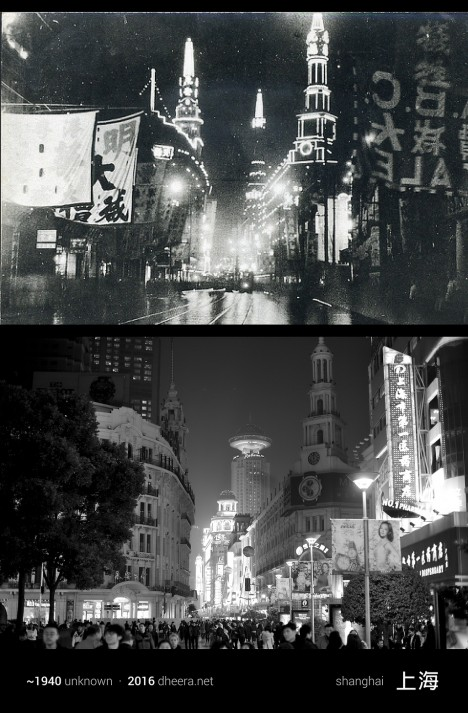 time travel china 5
