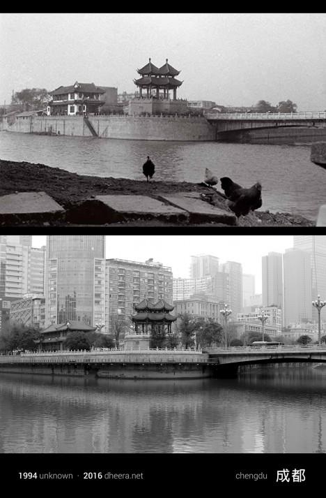 time travel china 7