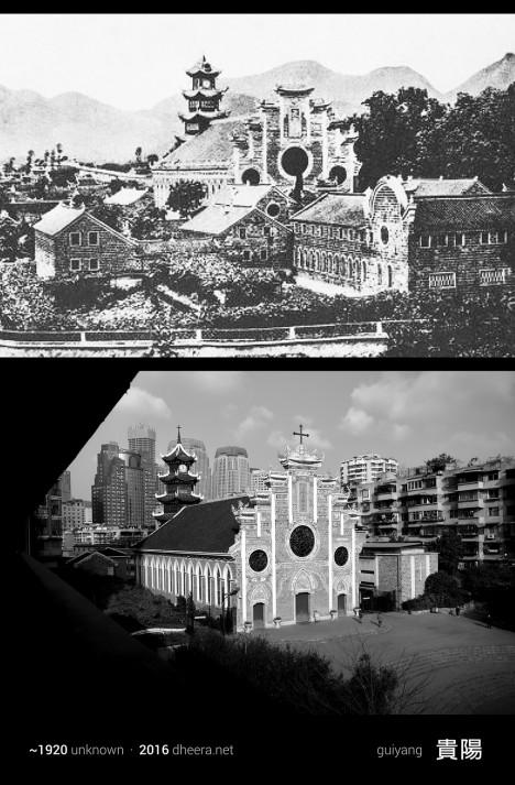 time travel china 8