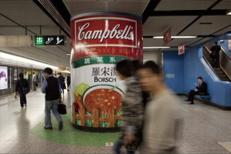 Giant Campbell's soup can, subway, Admiralty station, Hong Kong.