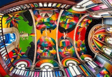 church art skate 4