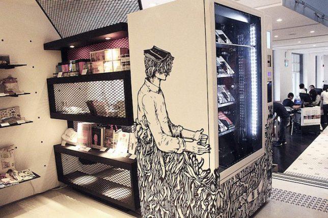 book vending machine 1