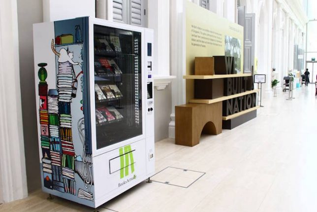 book vending machine 3