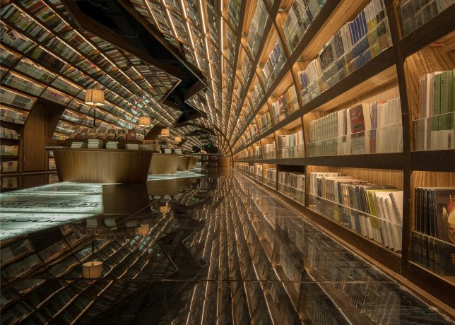 book tunnel side view
