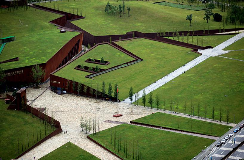 earthquake ruptured museum china