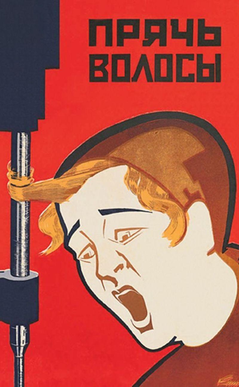 soviet-accident-prevention-poster-1