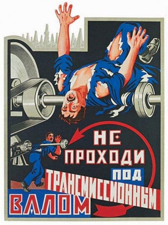 soviet-accident-prevention-poster-10