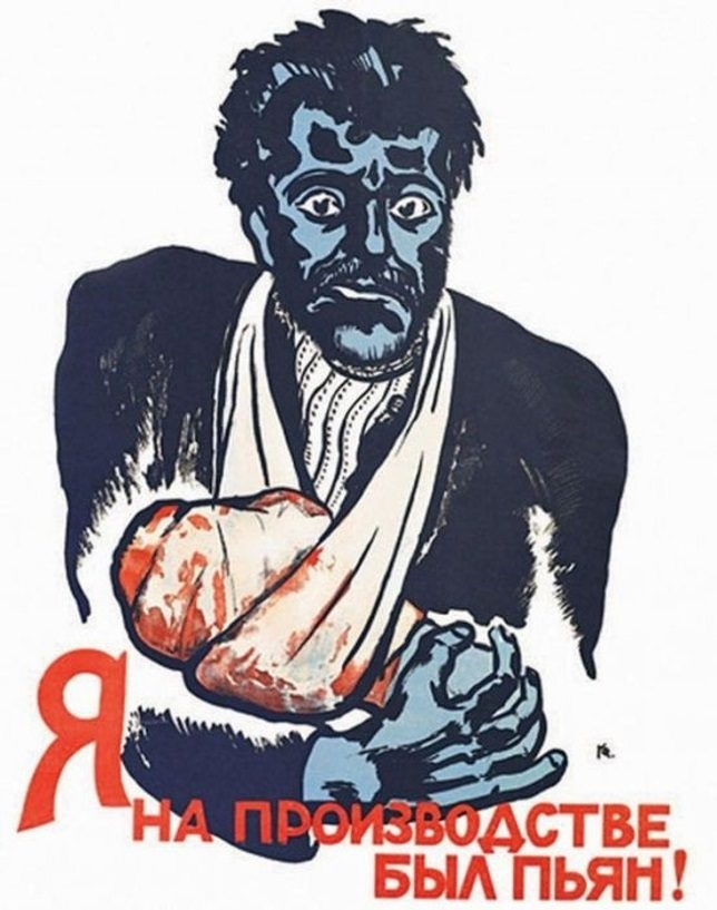 soviet-accident-prevention-poster-11