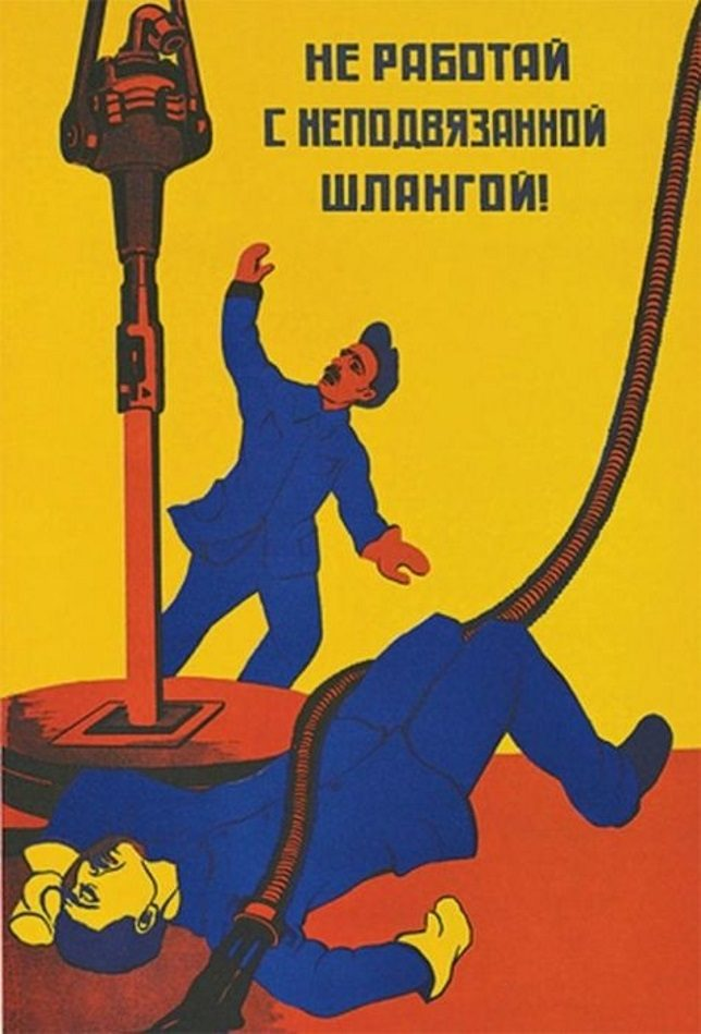 soviet-accident-prevention-poster-13