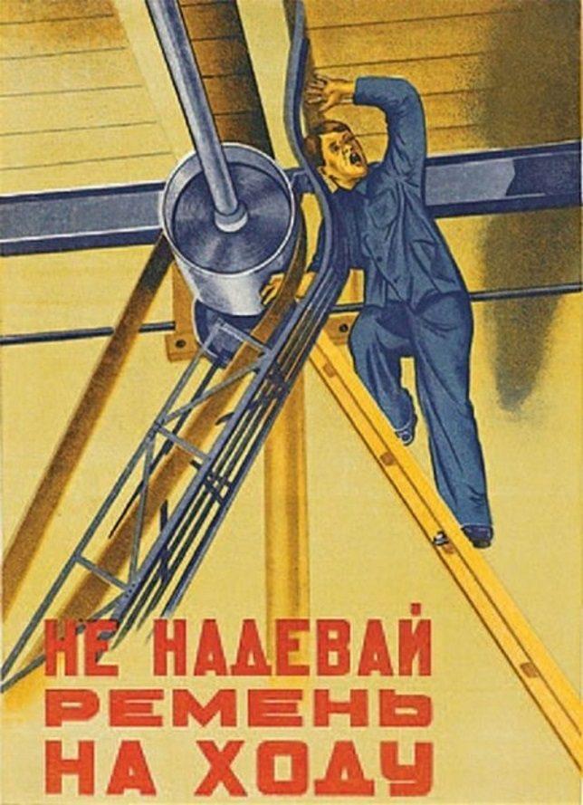 soviet-accident-prevention-poster-14