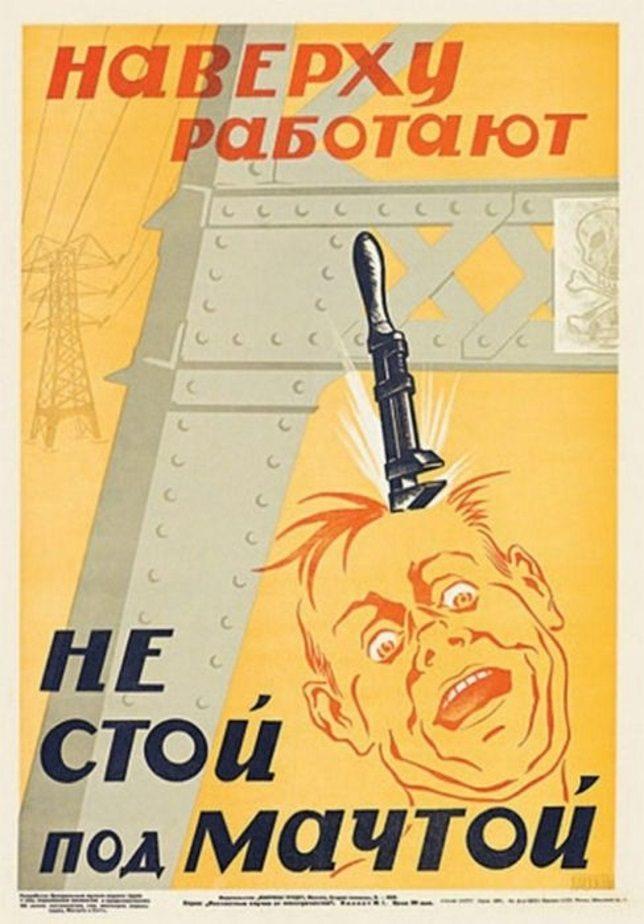 soviet-accident-prevention-poster-15