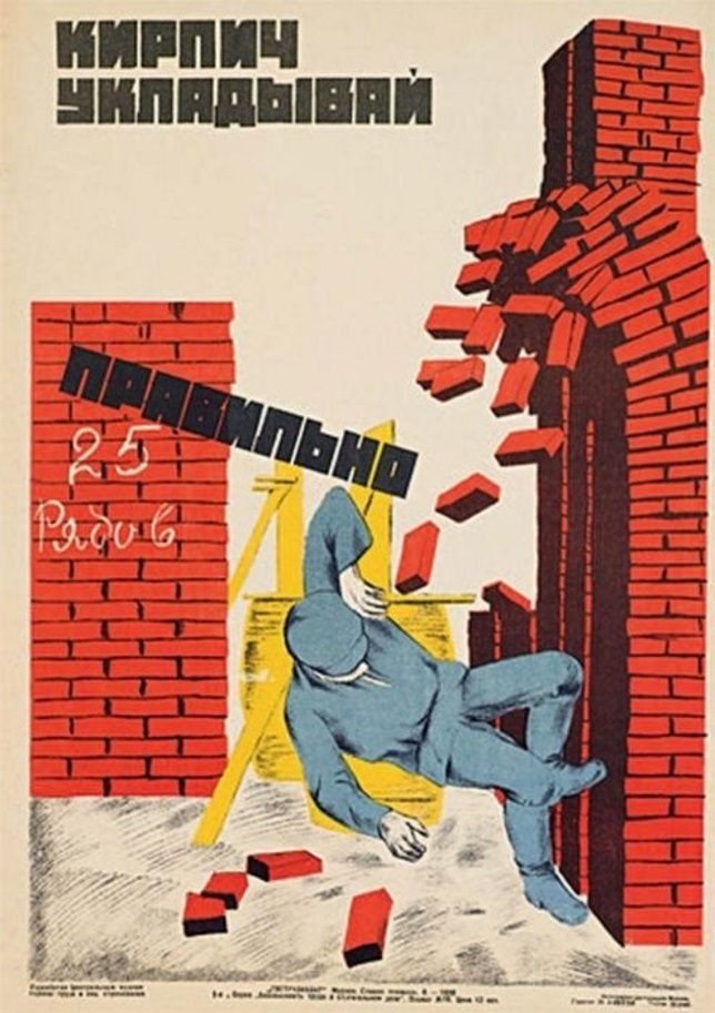 soviet-accident-prevention-poster-16