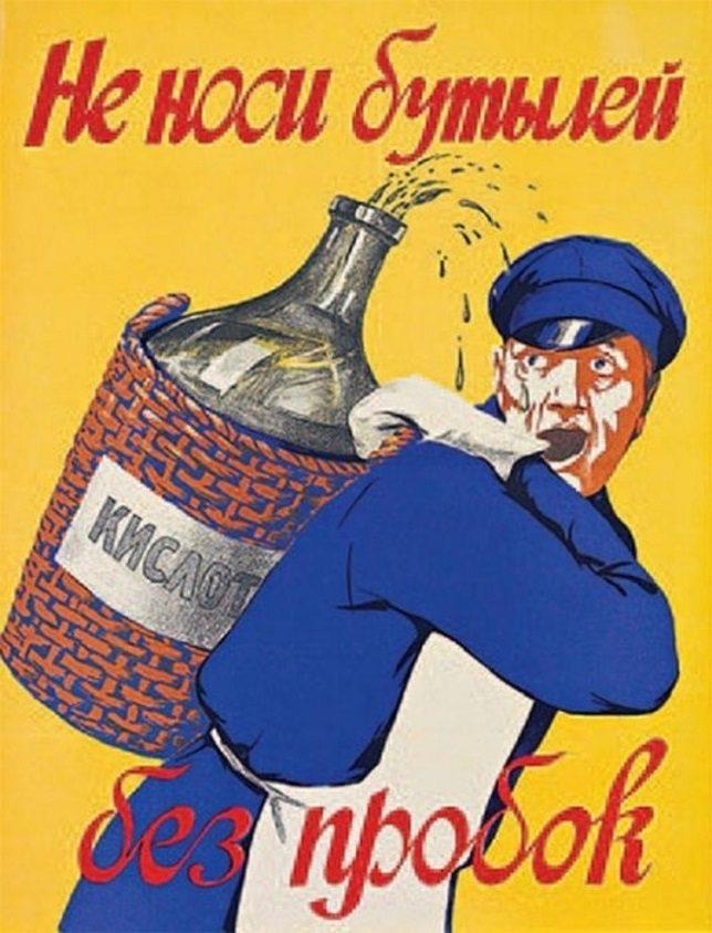 soviet-accident-prevention-poster-17