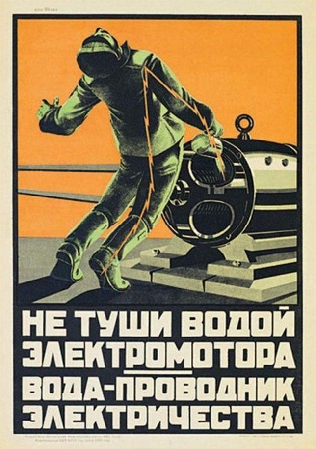 soviet-accident-prevention-poster-18