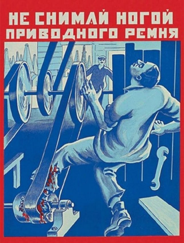 soviet-accident-prevention-poster-2