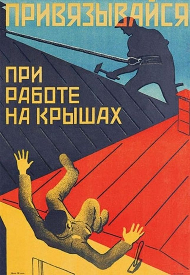 soviet-accident-prevention-poster-20