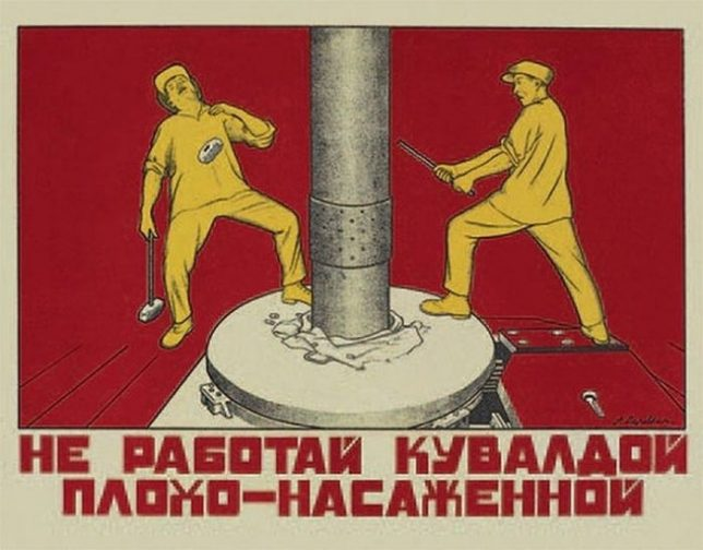soviet-accident-prevention-poster-21