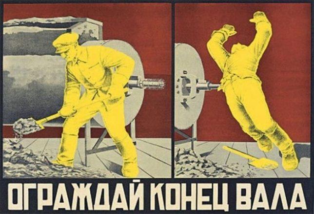 soviet-accident-prevention-poster-22