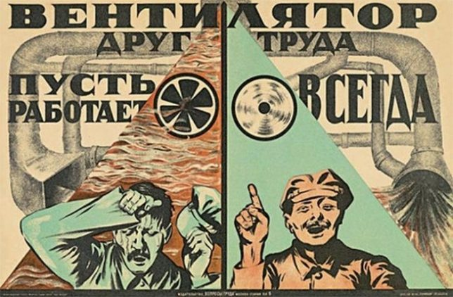 soviet-accident-prevention-poster-23