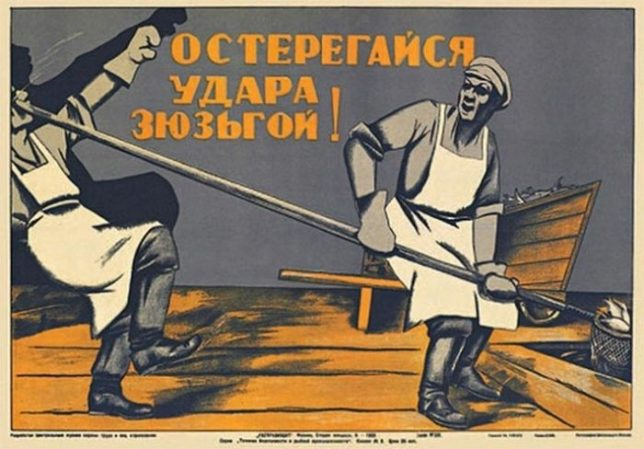 soviet-accident-prevention-poster-25