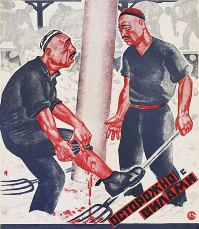 soviet-accident-prevention-poster-26