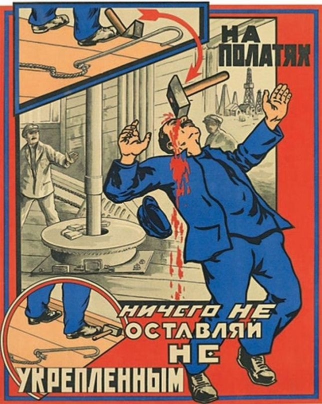soviet-accident-prevention-poster-27
