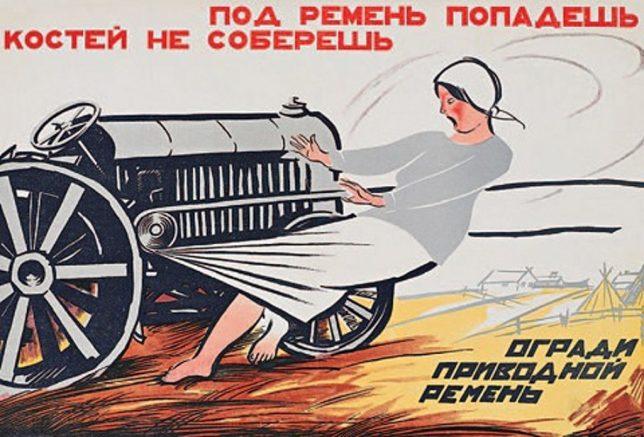 soviet-accident-prevention-poster-28