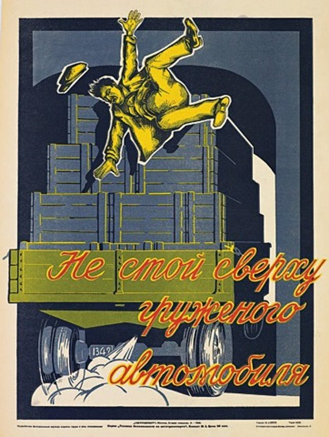 soviet-accident-prevention-poster-29