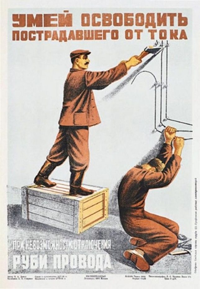 soviet-accident-prevention-poster-3