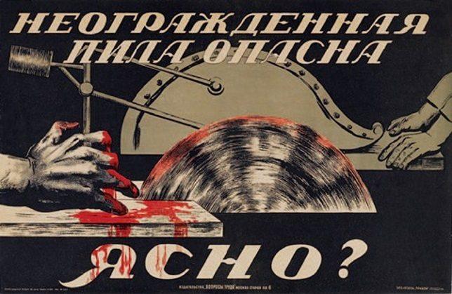 soviet-accident-prevention-poster-30