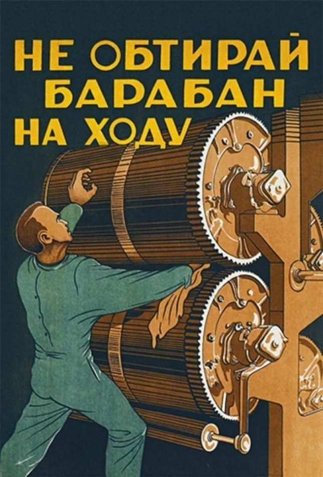 soviet-accident-prevention-poster-4