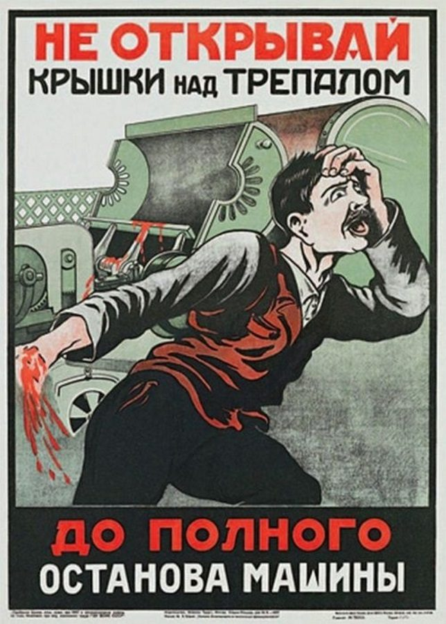 soviet-accident-prevention-poster-6