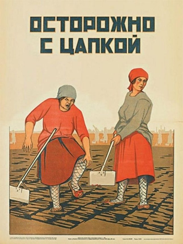 soviet-accident-prevention-poster-8