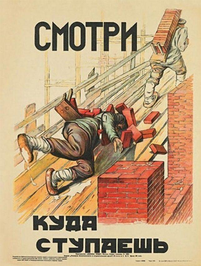 soviet-accident-prevention-poster-9