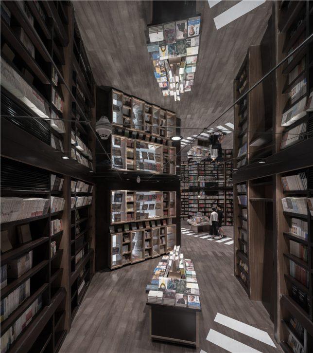book city 5