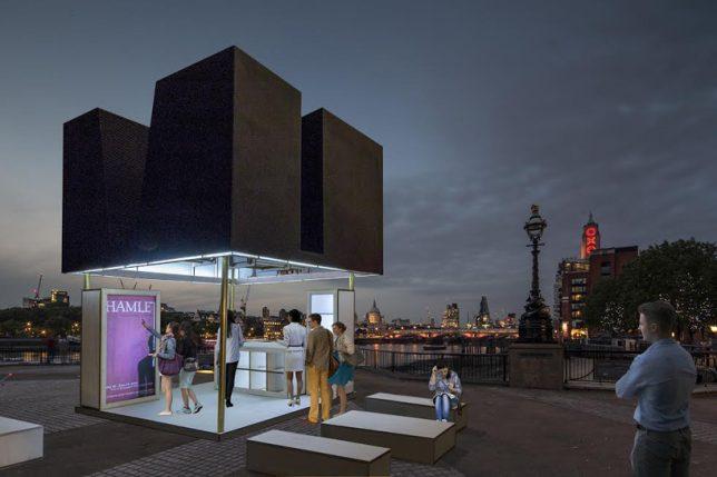 city furniture black box 2
