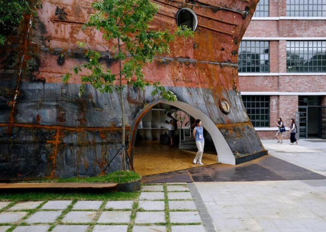 rusted entryeway