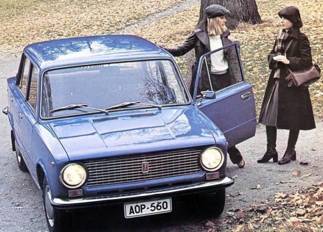 soviet-auto-ad-lada-1