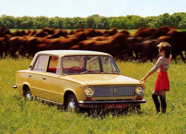 soviet-auto-ad-lada-4