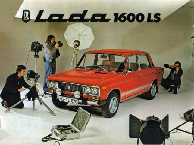 soviet-auto-ad-lada-4headlights-3